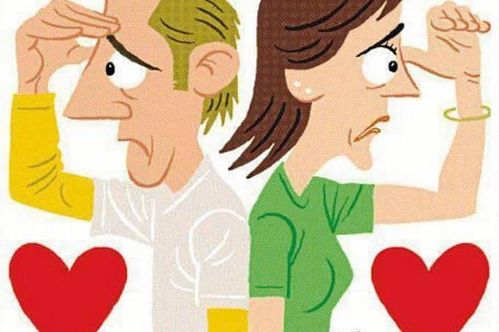 Admiradores clipart picture download Admiradores en serie | Vanguardia.com picture download