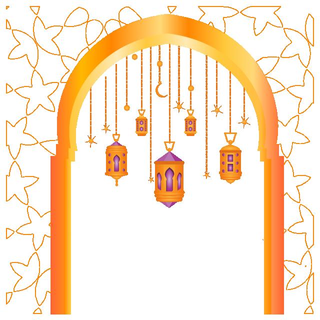 Adobe arhway clipart hi res banner freeuse library Ramadan Chandelier Vector Eid Al Adha, Png Lamp, Ramadan Kareem ... banner freeuse library
