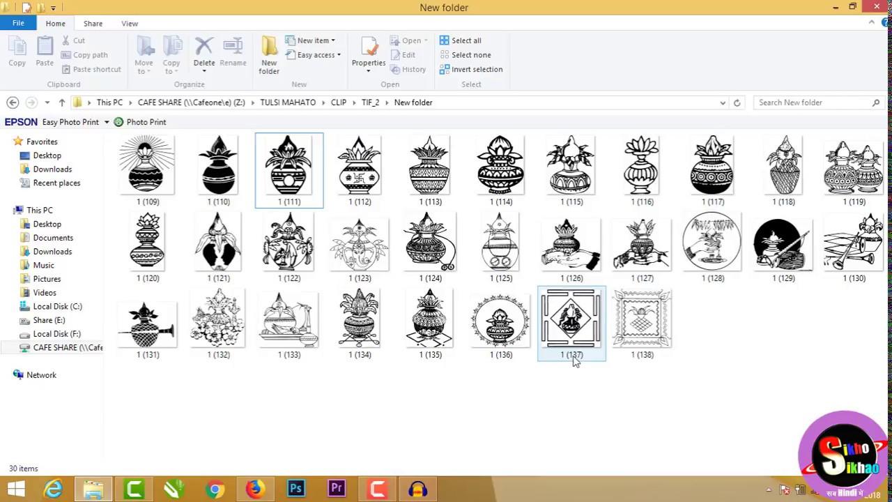 Adobe pagemaker 7 0 clipart clip art royalty free library kalash wedding Clip art Corel Draw,Adobe Page Maker clip art royalty free library