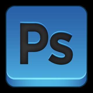 Adobe suite clipart clipart black and white stock Adobe clipart icon - 153 transparent clip arts, images and pictures ... clipart black and white stock