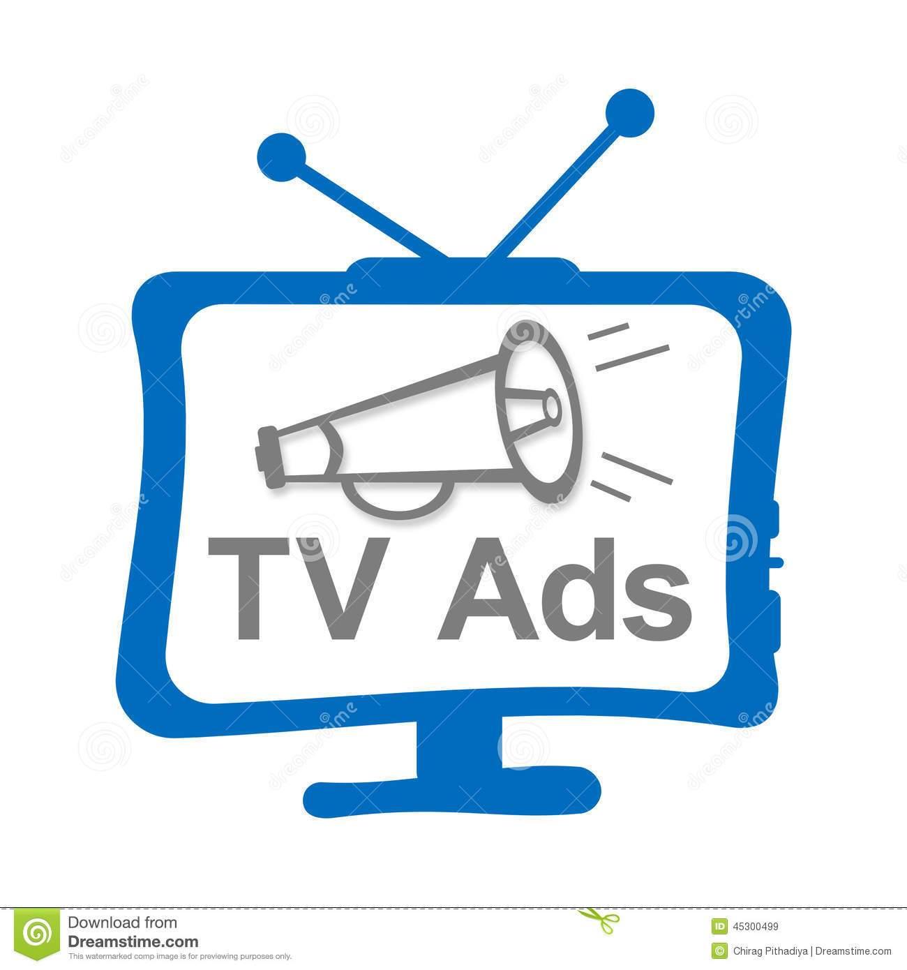 Ads clipart 7 » Clipart Portal svg freeuse download