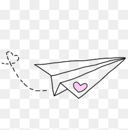 Aesthetic paper airplane clipart banner royalty free stock Paper Airplane PNG HD Transparent Paper Airplane HD.PNG Images ... banner royalty free stock
