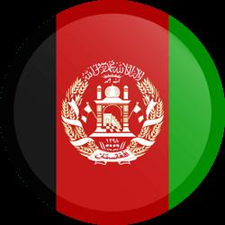 Afghanistan flag clipart clip art download Afghanistan flag clipart - country flags clip art download