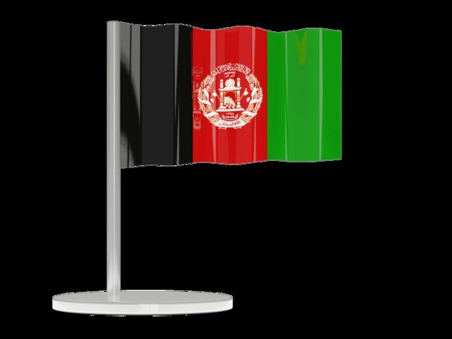 Afghanistan flag clipart jpg royalty free stock Afghanistan Flag Clipart Icon | Web Icons PNG jpg royalty free stock