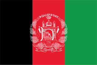 Afghanistan flag clipart clipart black and white stock Free Animated Afghanistan Flag Gifs - Afghan Clipart clipart black and white stock