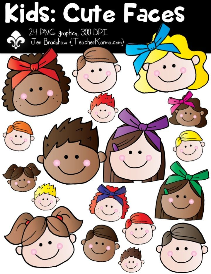 African american faces clipart image royalty free stock Kids: Cute Faces clipart. Students include light skin, dark ski ... image royalty free stock