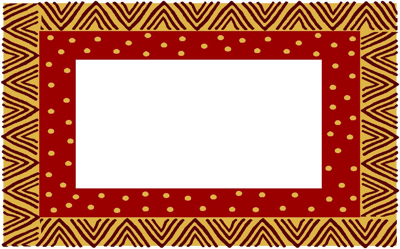 African boadrer free clipart jpg freeuse download Free Africa Border Cliparts, Download Free Clip Art, Free Clip Art ... jpg freeuse download
