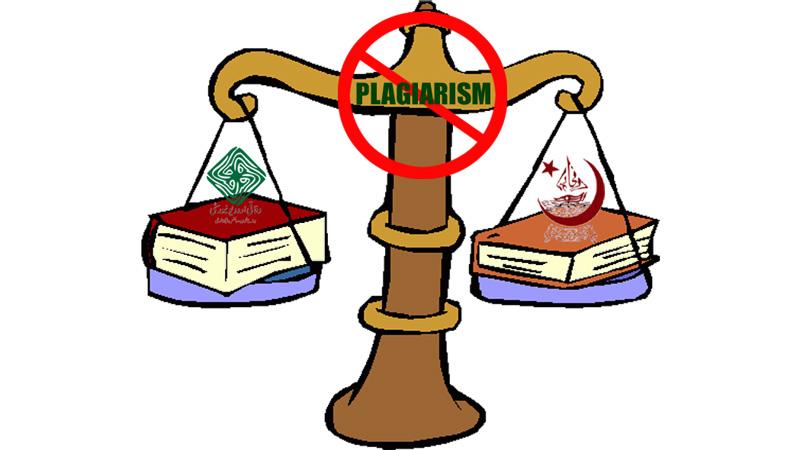Against plagiarism clipart jpg Plagiarism Clipart | Free download best Plagiarism Clipart on ... jpg