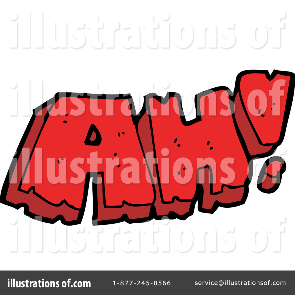 Ah clipart picture royalty free library Word Ah Clipart #1192639 - Illustration by lineartestpilot picture royalty free library