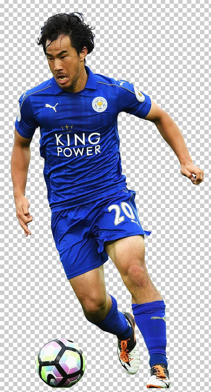 Ahmed musa clipart svg royalty free Shinji Okazaki Leicester City F.C. Premier League Football Player ... svg royalty free