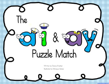 Ai ay clipart png black and white download ai ay puzzle match png black and white download