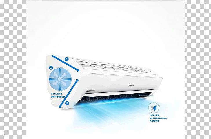 Aire acondicionado clipart graphic transparent download Acondicionadores de aire aire acondicionado acondicionamiento de ... graphic transparent download