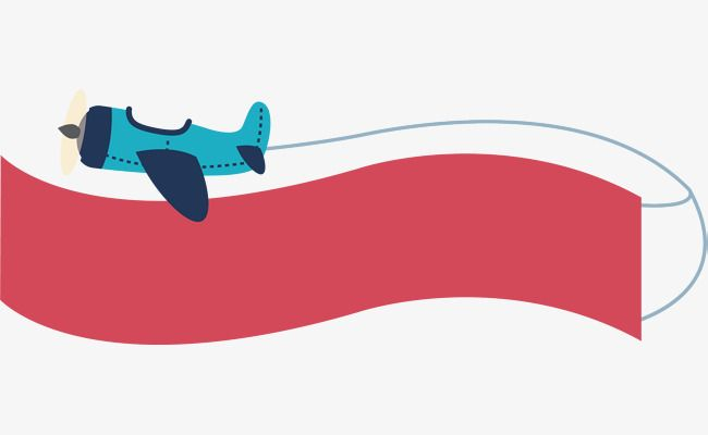 Plane with banner clipart vector library library Aircraft Banner Box, Banner Clipart Clipart, Plane, Floating PNG and ... vector library library