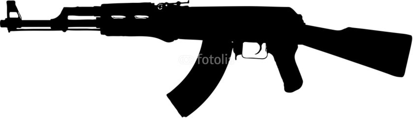 Clipart assault rifle stock ak-47 assault rifle clip art | Clipart Panda - Free Clipart Images stock