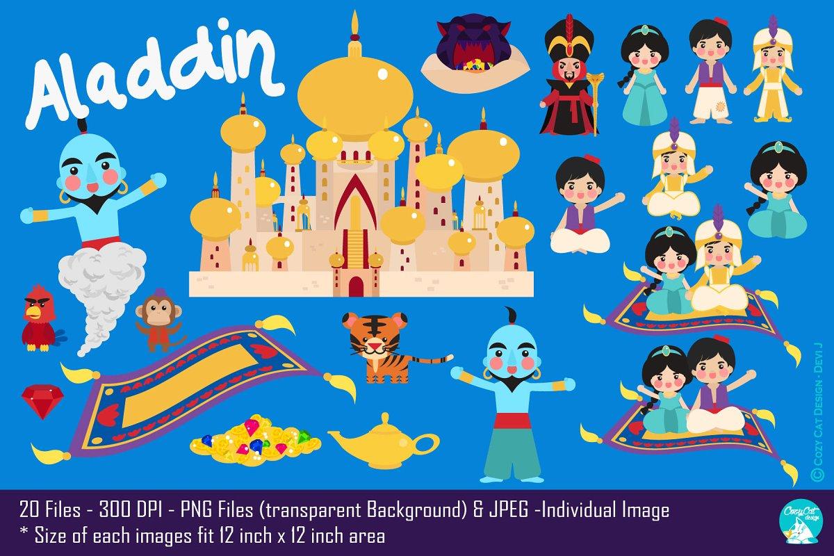 Alladin clipart quaote image Aladdin Digital Clipart ~ Illustrations ~ Creative Market image