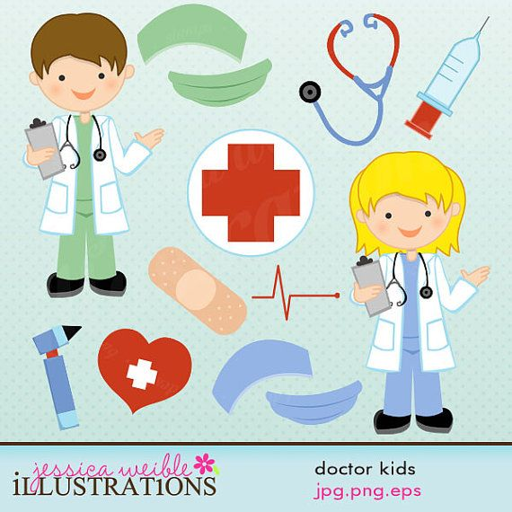 Kids doctor clipart image royalty free download Doctor Kids Cute Digital Clipart for Commercial or Personal Use ... image royalty free download