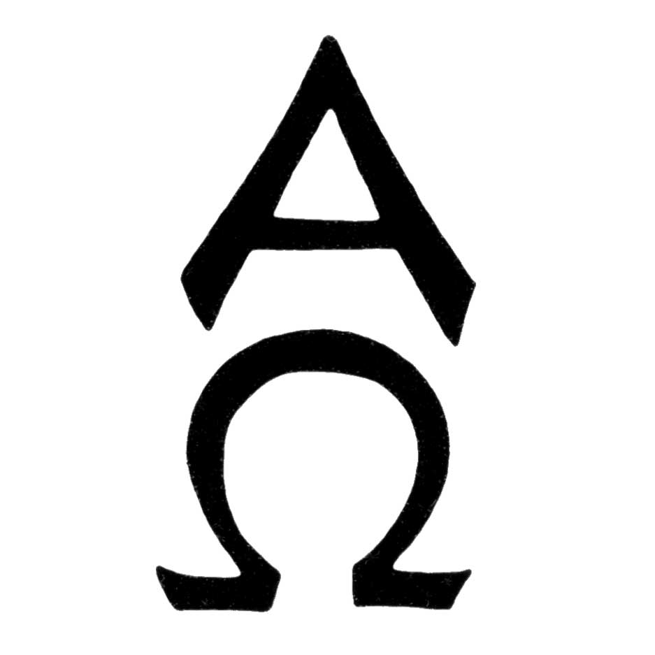 Alpha and omega symbols clipart png black and white stock Free Omega Cliparts, Download Free Clip Art, Free Clip Art on ... png black and white stock