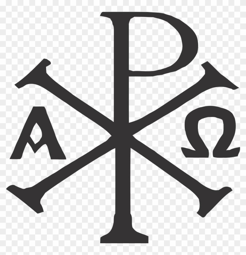 Alpha and omega symbols clipart banner freeuse stock Chi-rho, Alpha & Omega Alpha Omega Tattoo, Chi Rho - Chi Rho Symbol ... banner freeuse stock