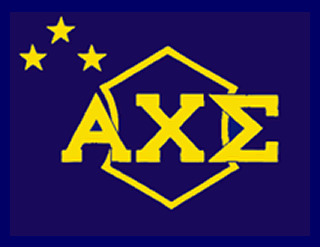 Alpha chi sigma clipart jpg transparent stock Alpha Chi Sigma Charter Day Barbecue - Cornell jpg transparent stock