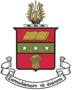 Alpha chi sigma clipart clipart transparent library Alpha Chi Omega – University of Lynchburg clipart transparent library