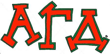 Alpha gamma delta clipart clip library download Alpha gamma delta clipart 1 » Clipart Portal clip library download