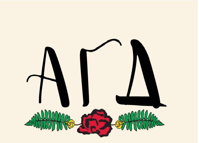 Alpha gamma delta clipart vector download Alpha Gamma Delta - Yes Ma\'am I Am 17-CAMPUS-1004 vector download