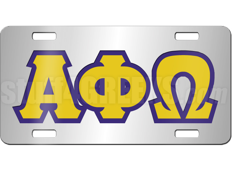 Alpha Phi Omega License Plate with Royal Blue and Old Gold Letters ... graphic free stock
