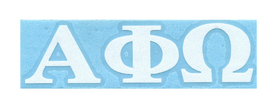 Alpha phi omega clipart - ClipartFox transparent library