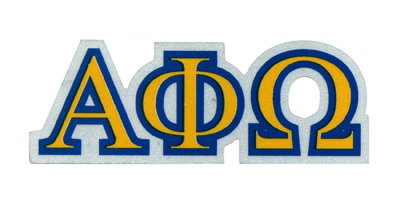 Alpha Phi Omega Logo - ClipArt Best jpg black and white stock
