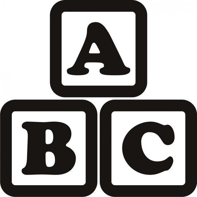 Alphabet blocks clipart outline - ClipartFest graphic library download