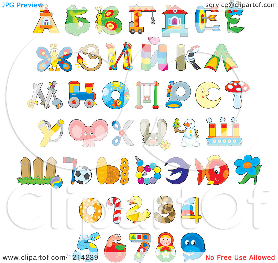 Free clipart letters and numbers - ClipartFest free download
