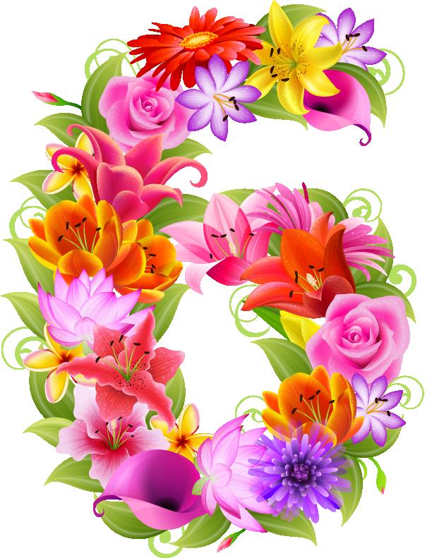 d a e. Flower monogram clipart