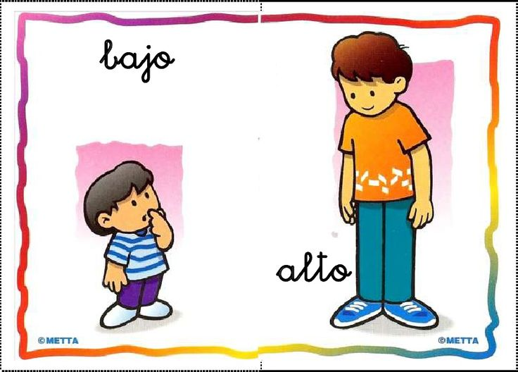 Alto y bajo clipart jpg download lidia osorio (lidosca84) on Pinterest jpg download