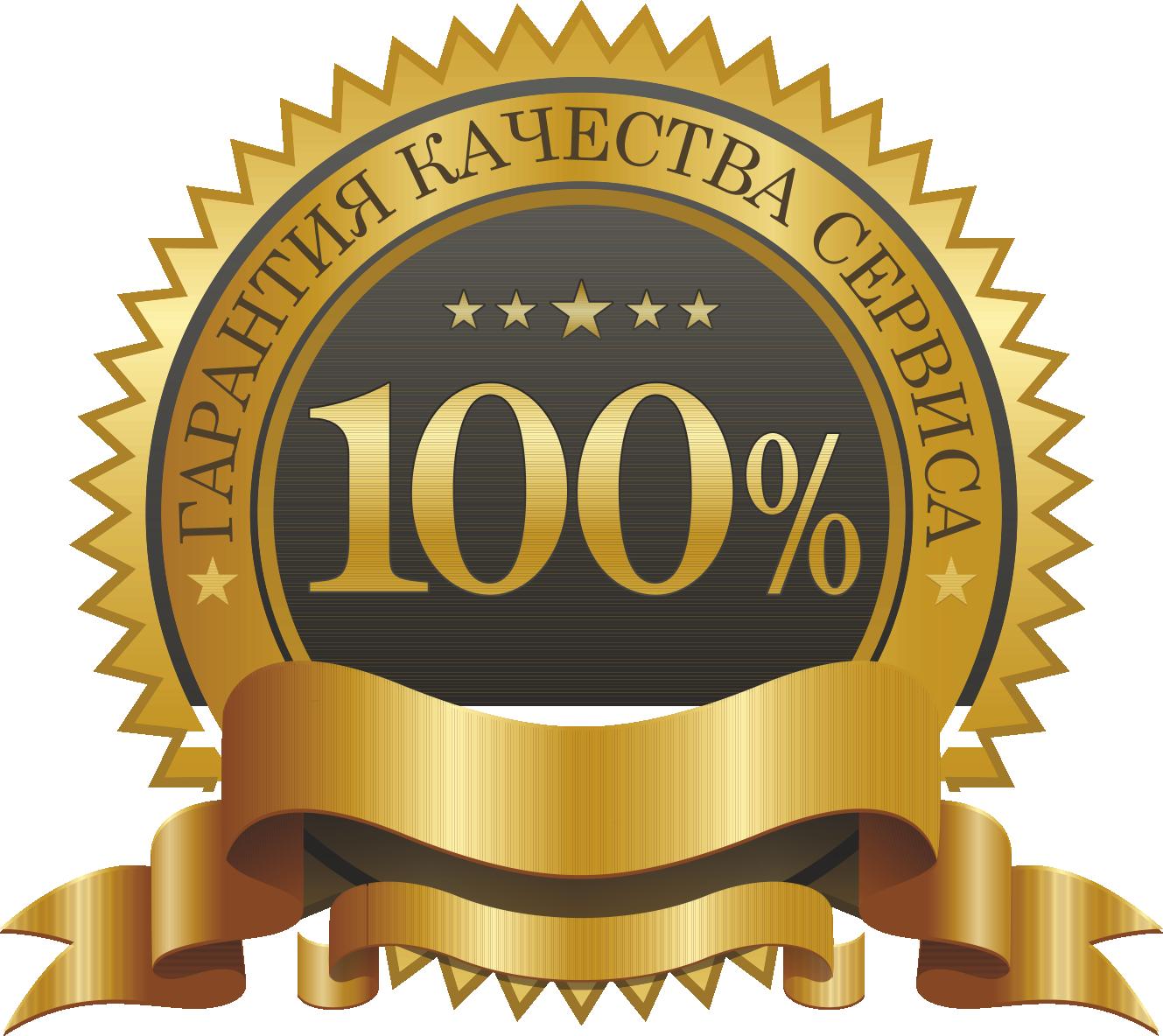 American truck simulator logo clipart png free American Truck Simulator (Steam Key/Region Free)+GIFT png free