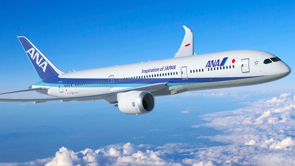 Ana airlines logo clipart jpg royalty free download ANA All Nippon Airways – Skytrax jpg royalty free download