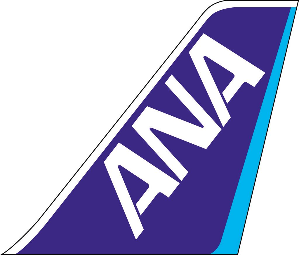 Ana airlines logo clipart banner free download ANA\