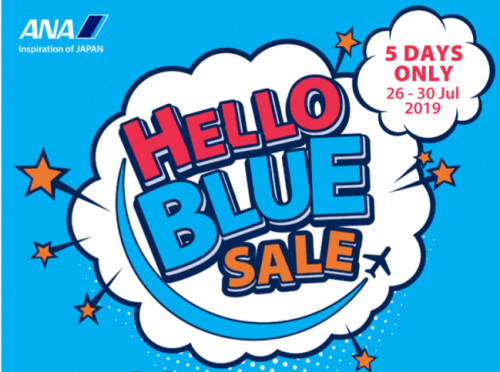 """Ana airlines logo clipart clipart royalty free library All Nippon Airways Launches Limited """"Hello Blue Sale"""" - Orange Magazine clipart royalty free library"""