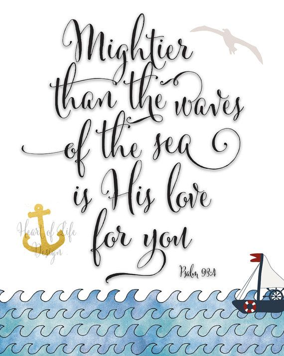 Anchor bible verse clipart vector transparent Nautical bible verse printable art, Psalm 93 4, Mightier than the ... vector transparent