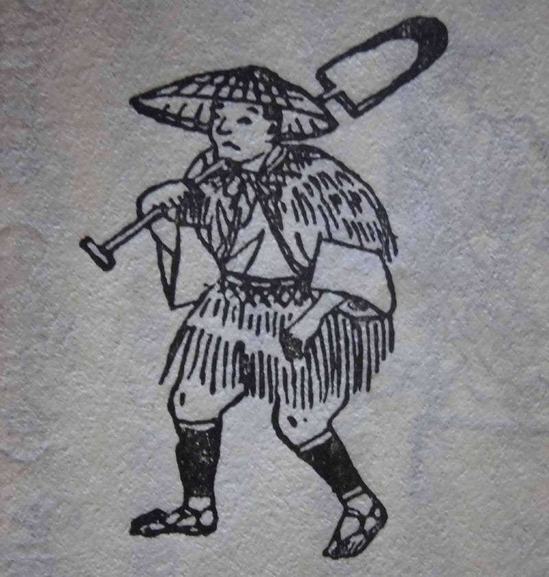 Ancient japanes warriors clipart jpg royalty free stock Ashigaru – Japan\'s Overlooked Warriors jpg royalty free stock