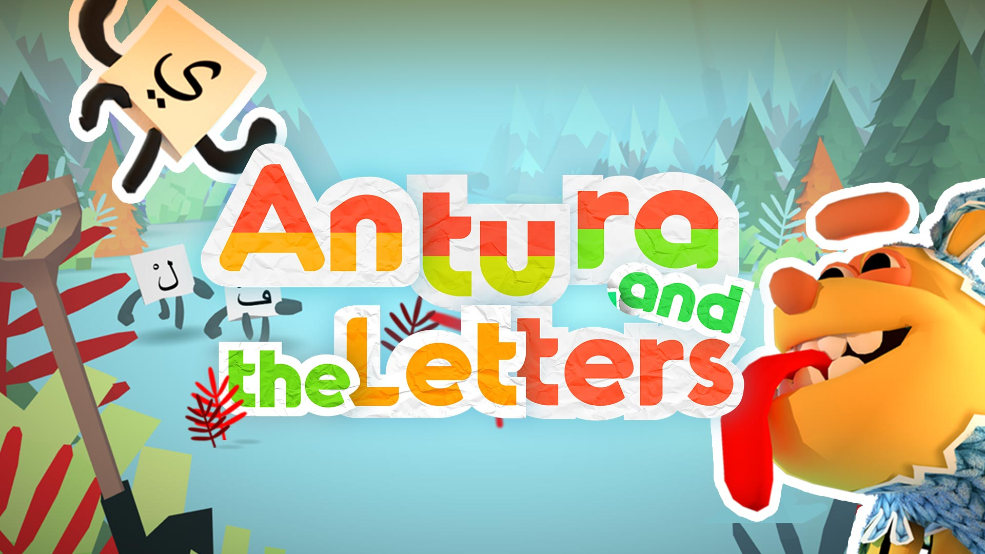 Ang lettering clipart clipart transparent download Antura and the Letters – the free and opensource kids literacy game clipart transparent download