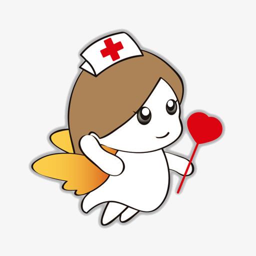 Angel nurse clipart png transparent stock Angel Cartoon Images | Free download best Angel Cartoon Images on ... png transparent stock