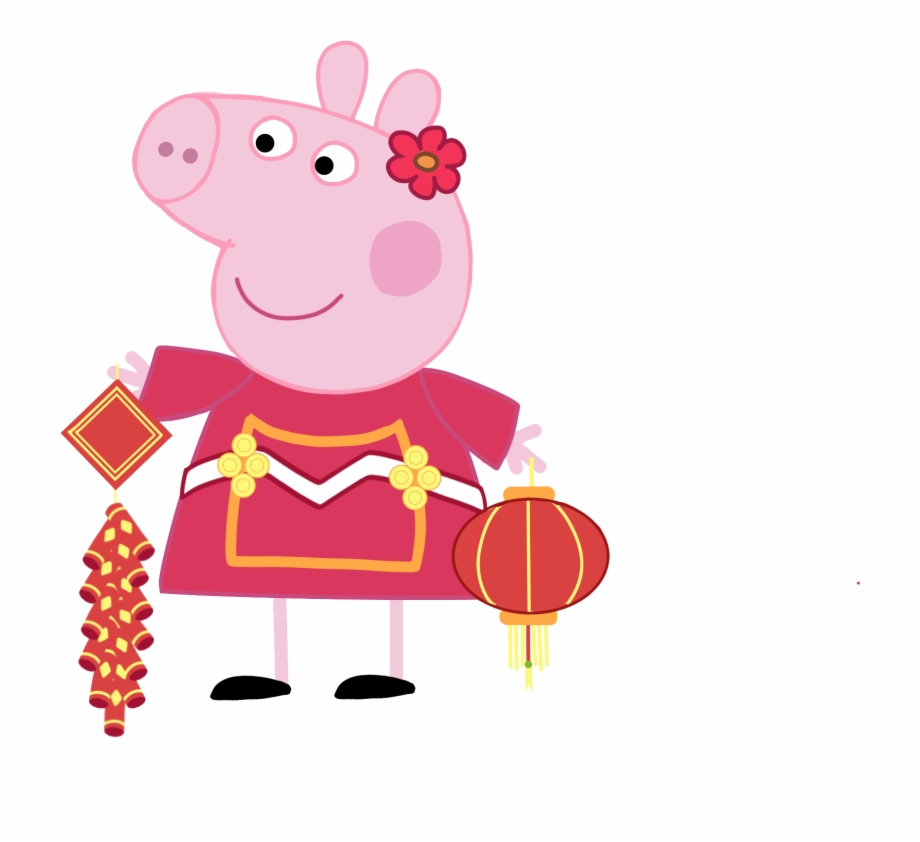 Angry chinese clipart royalty free Peppa Pig Chinese Free PNG Images & Clipart Download #3162056 ... royalty free