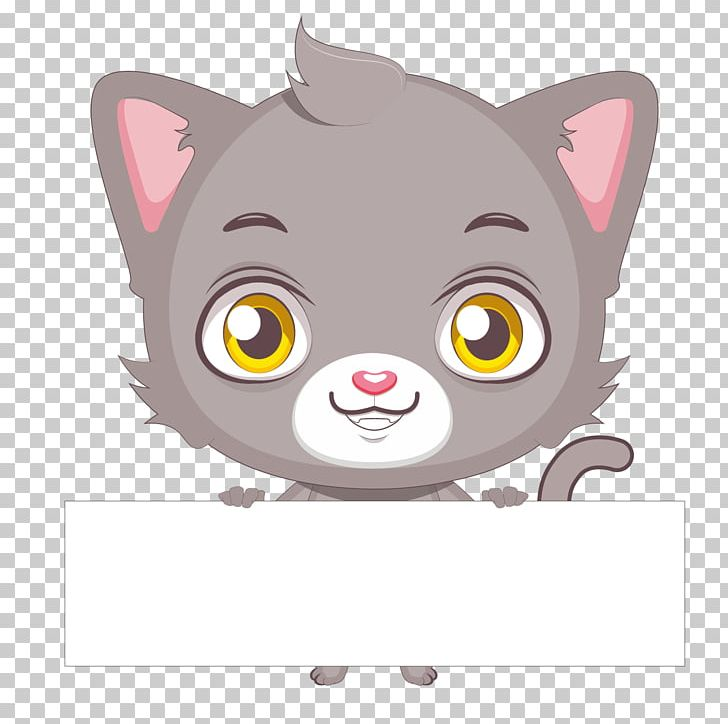 Animal banner clipart download Cat Stock Illustration Stock Photography Illustration PNG, Clipart ... download