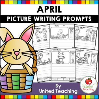 Animal clipart used for writing prompts picture library download Farming Writing Prompts Worksheets & Teaching Resources | TpT picture library download