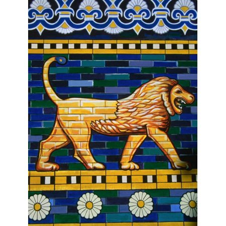 Animal prints on the ishtar gate clipart