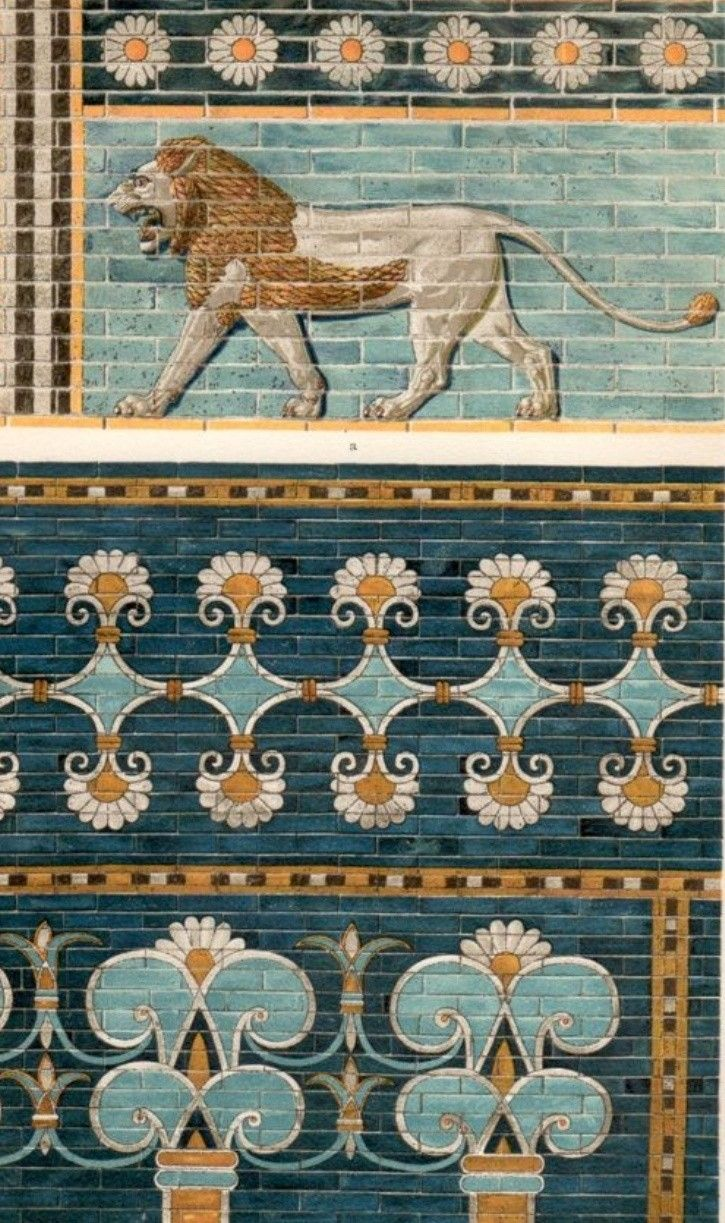 Animal prints on the ishtar gate clipart jpg royalty free library Grazed tiles of the Babylonian Ishtar gate | Lion Kings in 2019 ... jpg royalty free library
