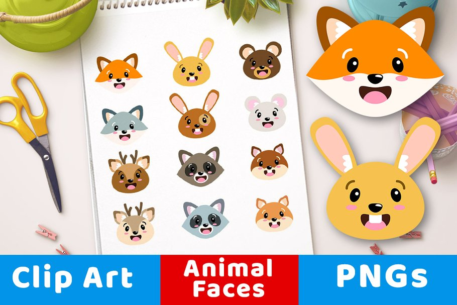 Clipart faces freeuse download Cute Forest Animal Faces Clipart freeuse download