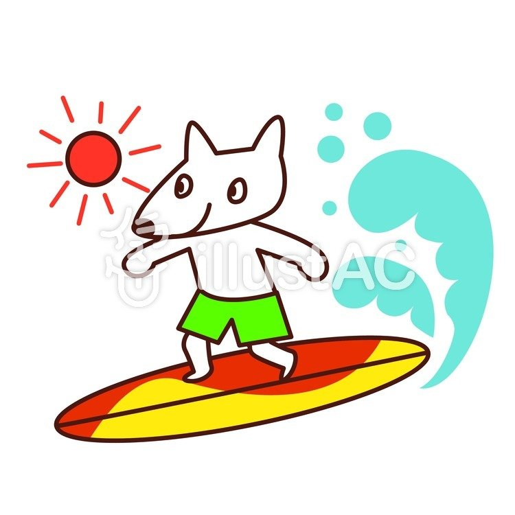 Animal surfing clipart picture black and white library Download animal cartoon surfing png clipart Dog Puppy Clip art   Dog ... picture black and white library