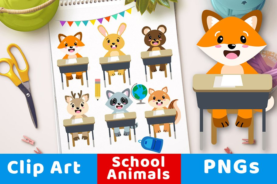Animals in school clipart royalty free library Back to School Animals Clipart royalty free library