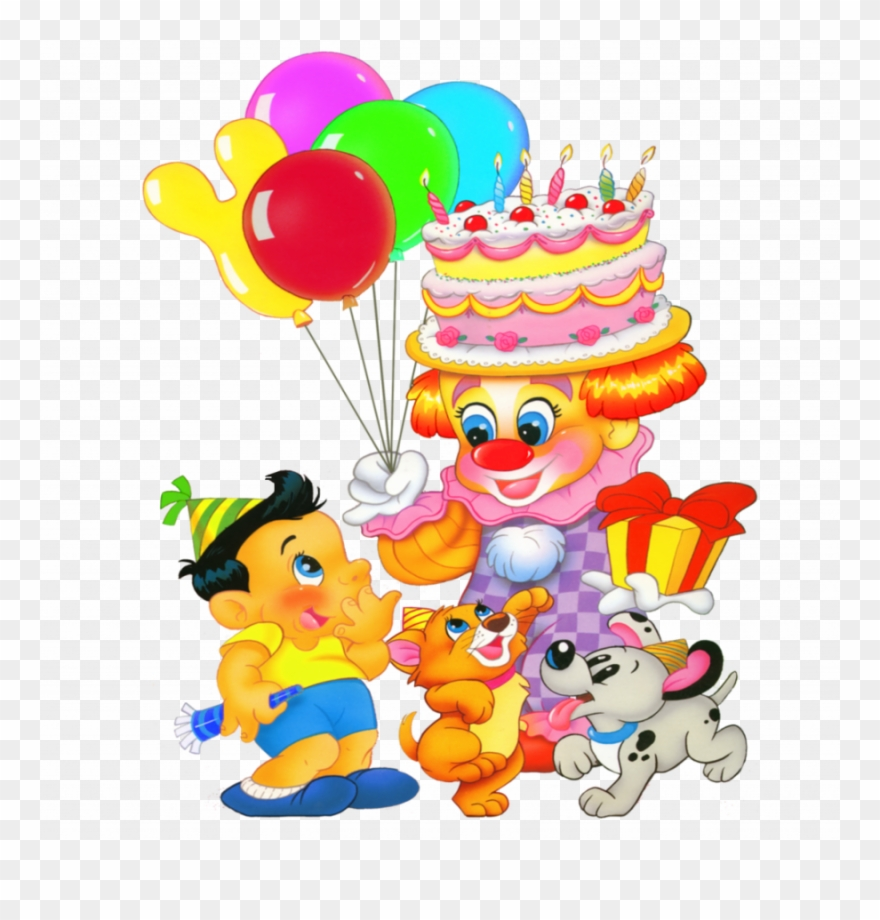 Animated clipart for birthdays png Birthday Wishes In Telugu Clipart Happy Birthday Songs - Happy ... png
